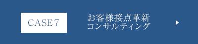 bn_case7