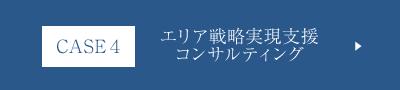 bn_case4
